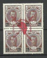RUSSLAND RUSSIA 1917 Michel 113 Romanov Mit Revolutionary OPT Revolutionsaufdruck As 4-block MNH/MH - 1917-1923 Republic & Soviet Republic