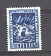 Norvège  :  Yv   207  **  Bateau  -  Boat - Ungebraucht