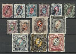 RUSSLAND RUSSIA China 1907/1908 = 13 Values From Set Michel 4 - 19 Y */o (Mi 7 & 13 Are Missing) - China