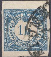 UNGHERIA - 1868 - Yvert 1 Per Giornali, Obliterato. - Newspapers
