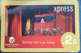 KUWAIT - 2.5 KD - Xpress Wataniya Telecom - Kuwait