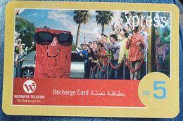KUWAIT - 5 KD - Xpress Wataniya Telecom - Kuwait