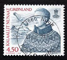 Greenland 2000   Minr.351  ( O ) ( Lot  D 2603   ) - Greenland