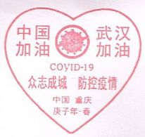 Postcard Tamped Chongqing Post Office A COVID-19 Special Postal Slogan Chop With COVID-19 Disinfected Postmarks - China