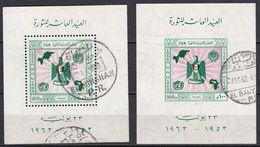 E161BIS – EGYPTE – EGYPT – BLOCKS - 1962 - 10th   ANNIVERSARY OF THE REVOLUTION – SG # MS-714/5 USED - Blokken & Velletjes