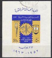 E162 – EGYPTE – EGYPT – BLOCKS - 1963 - 11th   ANNIVERSARY OF THE REVOLUTION – SG # MS-752 USED - Blokken & Velletjes