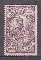 A0848 - ETHIOPIE ETHIOPIA Yv N°201 - Ethiopie
