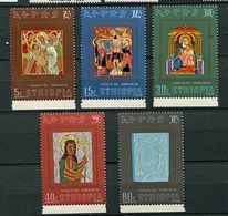 Ethiopie ** N° 651 à 655 - Art éthiopien - Ethiopie