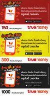 New Set Thailand Phonecard True Money Wallet From 2020 - Thaïland