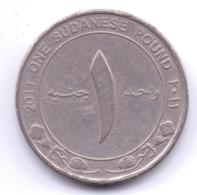 SUDAN 2011: 1 Pound, KM 127 - Sudan