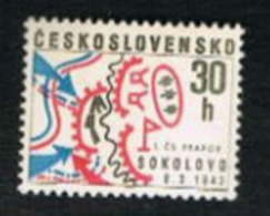 CECOSLOVACCHIA (CZECHOSLOVAKIA) - SG 1723  - 1968  SOKOLOVO BATTLES ANNIVERSARY     - MINT** - Czechoslovakia