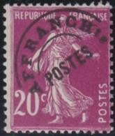 France .    Yvert       .   P.  55      .         **    .       Neuf SANS Charniere  .   /   .  MNH - 1953-1960