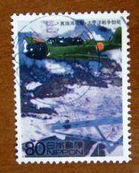 2000 GIAPPONE Aereo Guerra Attack On Pearl Harbor, 1941 - 80 Y Usato - Gebruikt