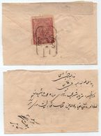 AFGHANISTAN / PETITE LETTRE (ref 1799) - Afghanistan