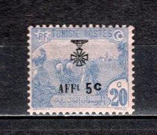 TUNISIE N° 85  NEUF SANS CHARNIERE COTE 2.60€    LABOUREURS - Tunisie (1888-1955)
