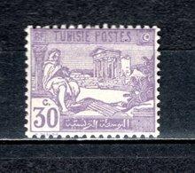 TUNISIE N° 102    NEUF SANS CHARNIERE COTE 0.65€   JOUEUR DE PIPO CAPITOLE  MONUMENT - Tunisie (1888-1955)