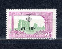 TUNISIE N° 92  NEUF SANS CHARNIERE COTE 9.40€      AQUEDUC - Tunisie (1888-1955)