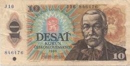 Tchécoslovaquie : 10 Korun 1986 - Qatar