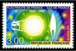 FRANCE- - 1996 - Yvert-2996 - Neuf - Unused Stamps
