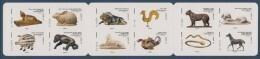 2013-CARNET N° BC 775**LES ANIMAUX DANS L'ART - Carnets