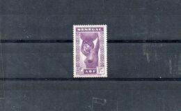 H104 Magnifique Non émis Du Sénégal N° 147a ** + Pochette 500 Timbres Des Anciennes Colonies - Stamps