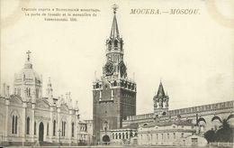 AK Russland Russia Moskau Spasski-Tor + Kloster Vosnessenski ~1905 #18 - Russia