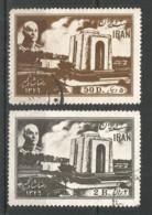 PERSIA 1950 Used Stamps  Mi# 818-19 Set - Iran