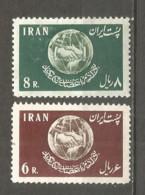 PERSIA 1958 Year Mint Stamps MNH(**) Set - Iran