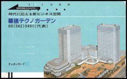 0206/ Depart 0.99 Discount Télécarte (phone Card) Japon (japan) - Japon
