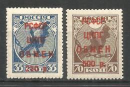 Russia 1922 Year, Mint Stamps MNH (**) , Mi.# Kontroll 1-2 - 1917-1923 Republic & Soviet Republic