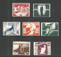Russia Odessa 1922 Year Mint Stamps MNH(**) Privat Issue - 1917-1923 Republic & Soviet Republic