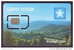 """UKRAINE. KYIVSTAR GSM. UNUSED SIM CARD WITH CHIP. """"CARPATHIAN LANDSCAPE"""". PERFECT MINT CONDITION - Ukraine"""