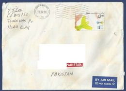 HONG KONG AIRMAIL POSTAL USED COVER TO PAKISTAN - Cartas