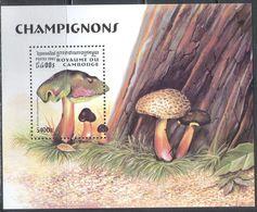 M4166 ✅ Flora Plants Fungi Mushrooms 1997 Cambodia S/s MNH ** 6,50ME - Funghi