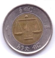 ETHIOPIA 2010: 1 Birr, KM 78 - Etiopía