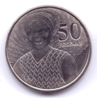 GHANA 2007: 50 Pesewas, KM 41 - Ghana