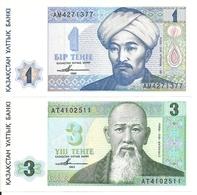 KAZAKHSTAN  1-3 TEN-TENGE 1993 UNC P 7-8 ( 2 Billets ) - Kazakhstán