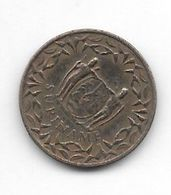 *suriname 1  Cent 1962  Km 11   Xf+ - Surinam 1975 - ...
