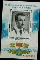 RUSSIA  1976 JURI GAGARIN BLOCK MI No BLOCK 111 MNH VF!! - 1923-1991 USSR
