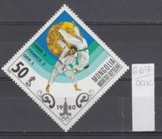 97K667 / 1980 - Michel Nr. 1305 MNH ( ** ) Sport Judo , Olympic Gold Medal Winners - Moscow, USSR , Mongolia - Wrestling