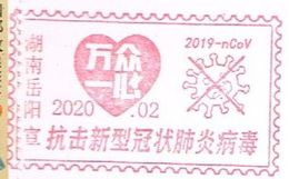 CHINA Yueyang, Hunan To Linxiang COVID-19 PMK: (Fighting Against The New Coronavirus) - China