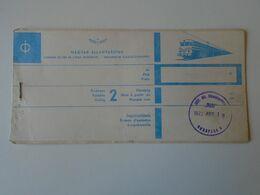 BA26.10 Railway Ticket Hungary MÁV - Passau- BONN (retour)  / Passau Budapest  Via Wien  Hegyeshalom 1973 - Chemins De Fer