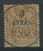 Zanzibar (1894) N 6 (o) - Used Stamps
