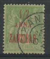 Zanzibar (1896) N 18 (o) - Used Stamps