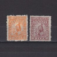 PARAGUAY 1879, Sc #10-11, Used - Paraguay