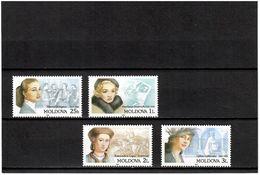 Moldova 2001 . Famous Women. 4v: 25b, 1L, 2L, 3L .  Michel # 384-87 - Moldavia
