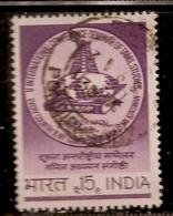 INDE    OBLITERE - India