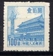 CHINE - 1009(*) - PORTE DE LA PAIX CELESTE - 1949 - ... République Populaire