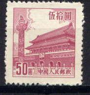 CHINE - 1008(*) - PORTE DE LA PAIX CELESTE - 1949 - ... République Populaire