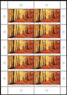 2006 Germania, La Posta Autunno, Serie Completa Nuova (**)  Minifogli Da 10 Francobolli, Al Facciale - [7] Federal Republic
